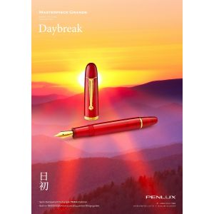 Penlux Masterpiece Grande Great Natural Daybreak Fountain Pen (f)